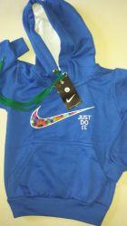 Agasalho Azul Nike*