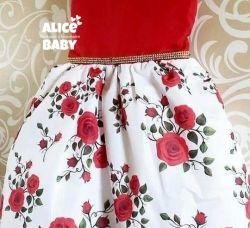 Vestido Floral Vermelho Mod.5 PrintVIII