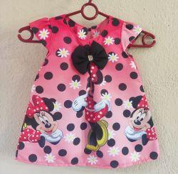 Vestido Trapézio Minnie Vermelho Mod.1 PrintVIII