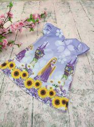Vestido Trapézio Rapunzel Mod.1 PrintIX
