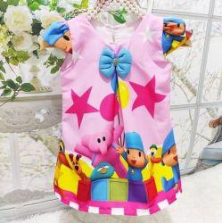 Vestido Trapézio Pocoyo Mod.1 PrintIX