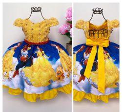 Vestido Festa Bela e a Fera Mod.5 Puzzle