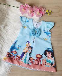 Vestido Trapézio Jasmine Mod.2 PrintIX